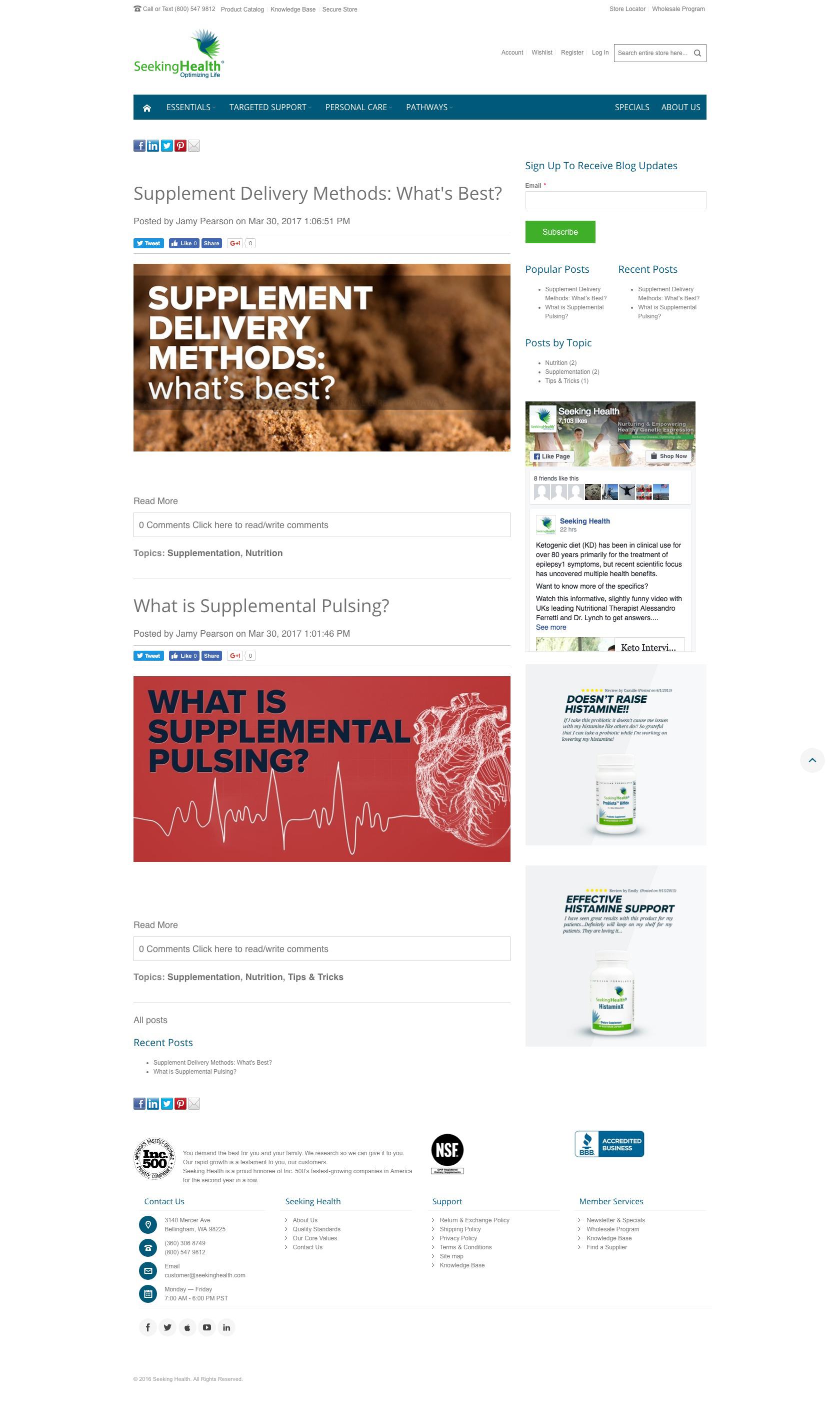 seeking-health-marketing-blog
